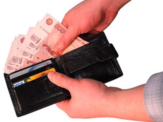 Министерство финансов РФ хочет ограничить возможности расплачиваться наличными