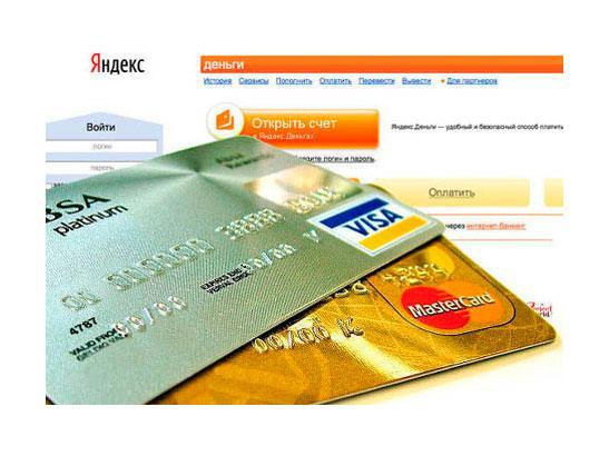 Яндекс.Деньги открыли вывод средств на любые карты Visa и MasterCard