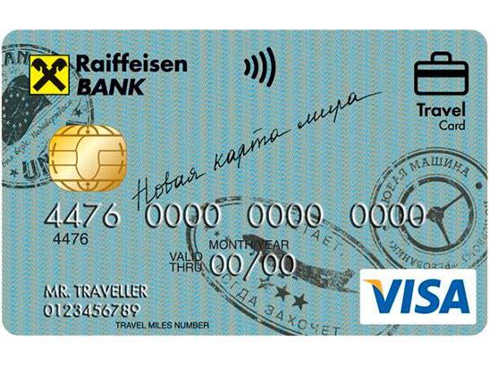Райффайзенбанк начал выпуск карт Visa с технологией бесконтактной оплаты payWave